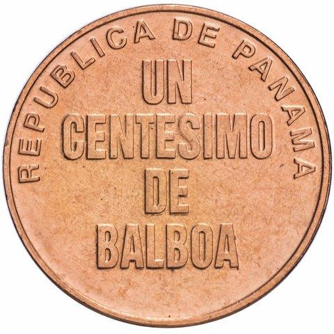 1 сентесимо. Панама. 1996 год. UNC