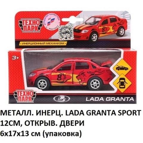 Машина мет. SB-16-41-S-WB Лада GRANTA спорт (СБ)