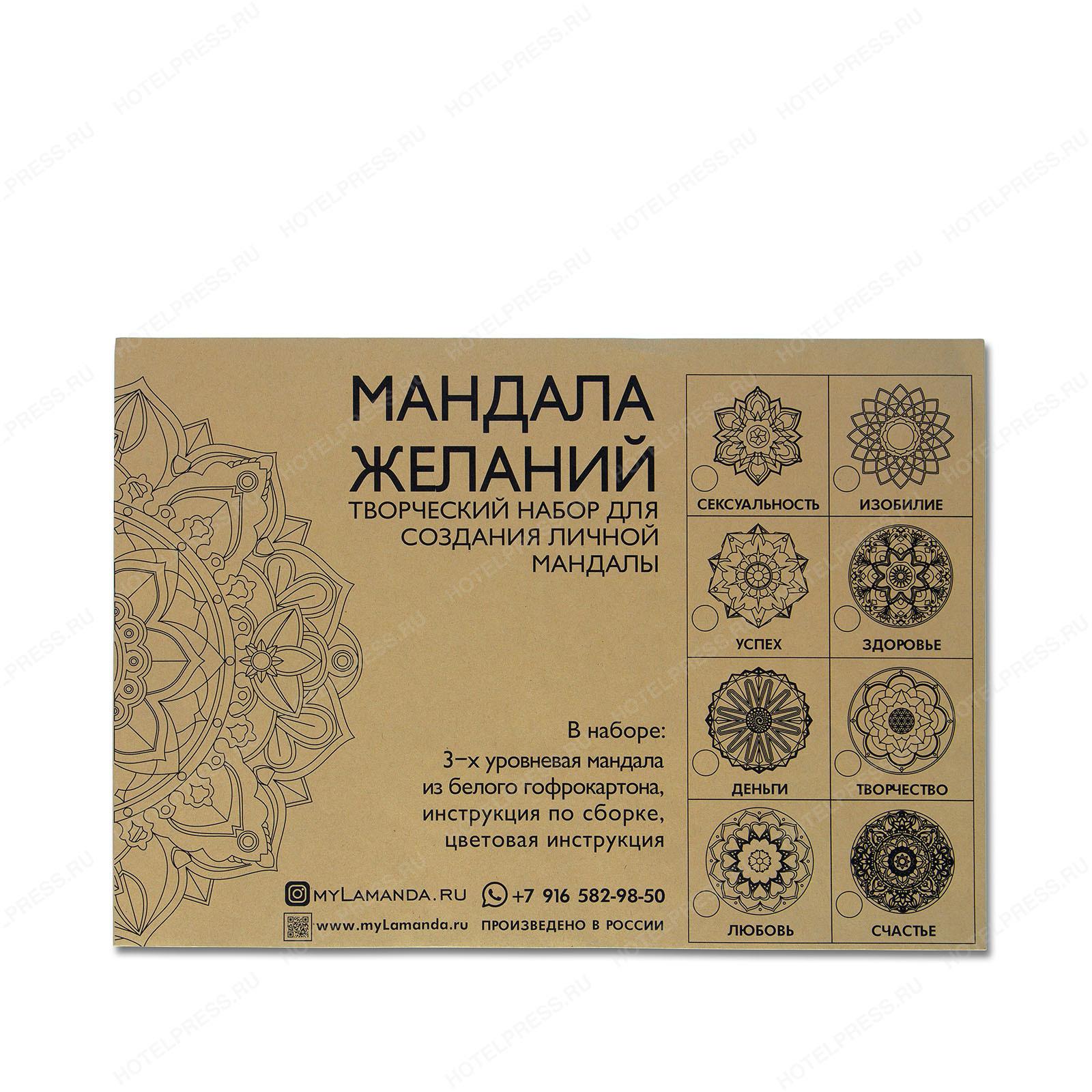 Печать 1+0 на готовом крафт конверте С4 (229х324 мм)