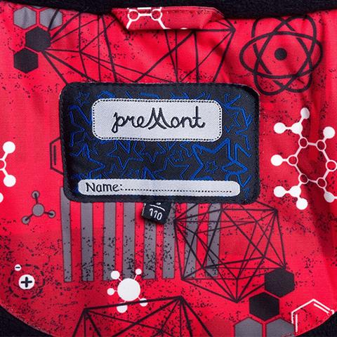 Комплект Premont Университет Торонто