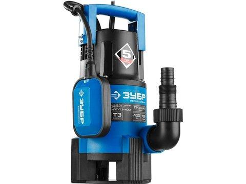 ЗУБР Профессионал НПГ-Т3-400, дренажный насос для грязной воды, 400 Вт