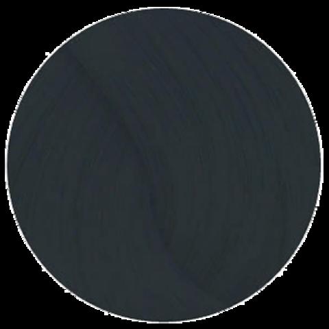 Lebel Luquias A/M (средний шатен пепельный) Краска для волос 150 мл