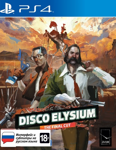 Disco Elysium - The Final Cut Стандартное издание (PS4/PS5, русские субтитры)