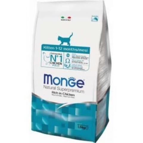 Monge Kitten cухой корм для котят для котят от 1 до 12 месяцев 10 кг