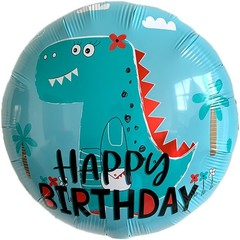 К 18''/46см, Круг, С Днем Рождения! (динозаврик).