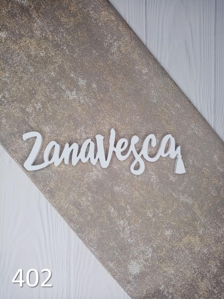 Ткань для портьер мрамор купон панно COUPON (310*310см)