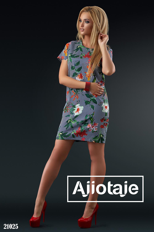 Платье мини в полосочку с цветами