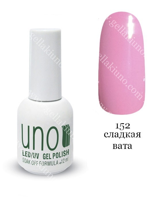 UNO Гель-лак UNO № 152, Сладкая вата, Cotton Candy, 12 мл gel-lak-uno-152-sladkaya-vata-cotton-candy-12ml.jpeg