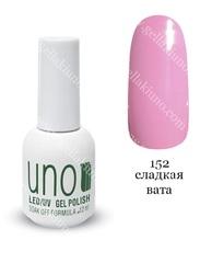 Гель-лак UNO № 152, Сладкая вата, Cotton Candy, 12 мл