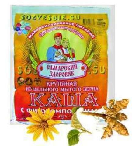 Каша Самарский Здоровяк №36 Пшенично-гречневая с расторопшей и топинамбуром