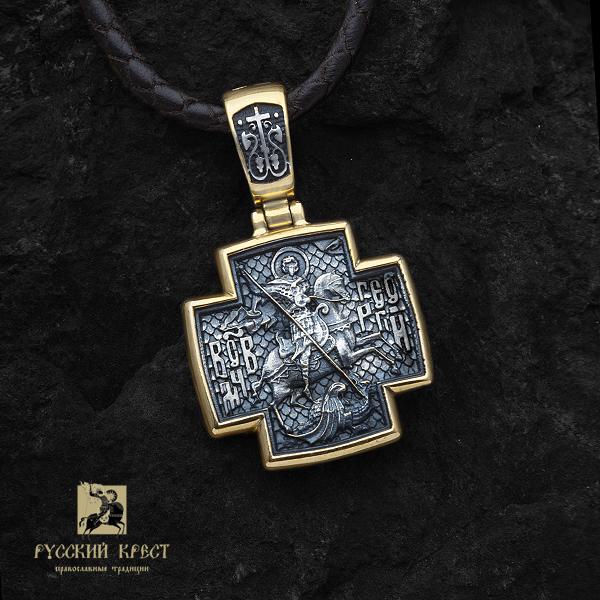 позолоченный крест  Георгий Победоносец.