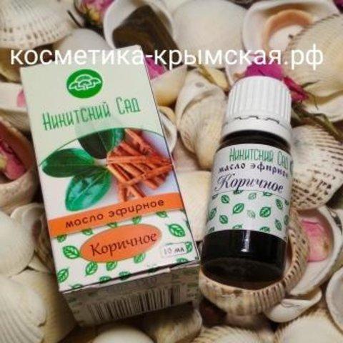 Эфирное масло «Коричное»™Никитский Сад