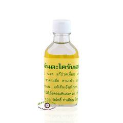Массажное масло на основе лемонграсса