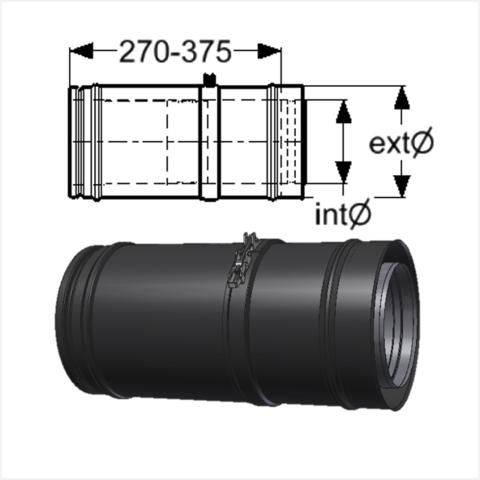 Элемент трубы раздвижной 270-375мм
