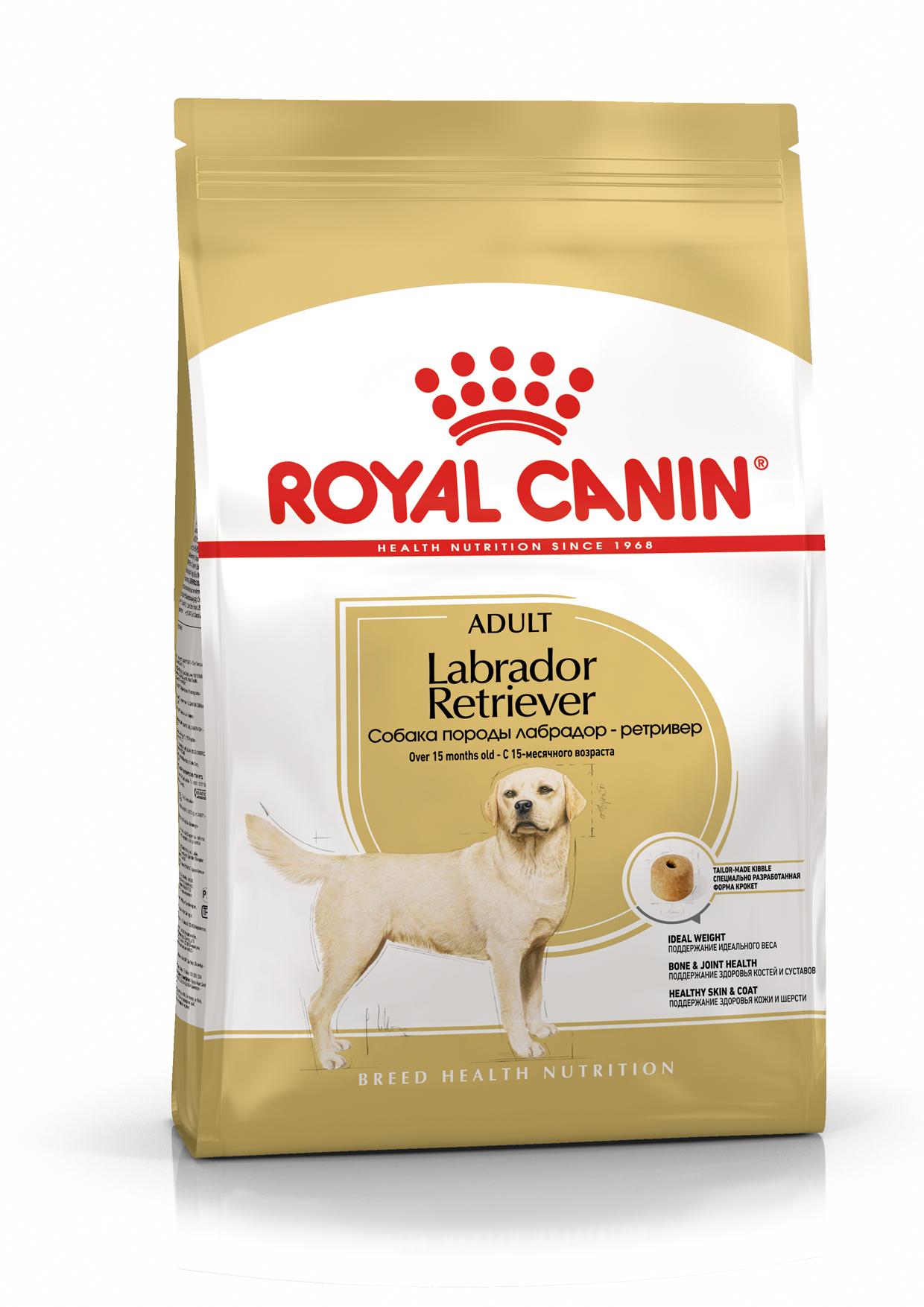 Royal Canin Корм для взрослых собак породы лабрадор-ретривер, Royal Canin Labrador Retriever Adult 4627109383955_1.png
