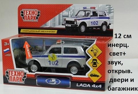 Машина мет. LADA4X4-P-SL Лада 4х4 Полиц(Технопарк)