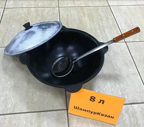 Узбекский чугунный казан 8 л