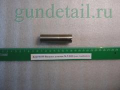 Насадка №5 0 Kral M155