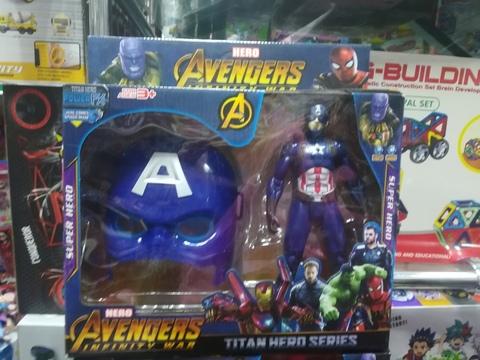 Капитан Америка с маской 30 см