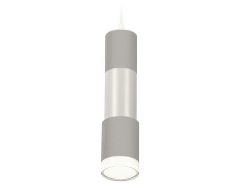 Комплект подвесного светильника XP7423003 SGR/PSL/CL серый песок/серебро полированное/прозрачный MR16 GU5.3 (A2301, C6314, A2060, C6325, A2030, C7423, N7160)