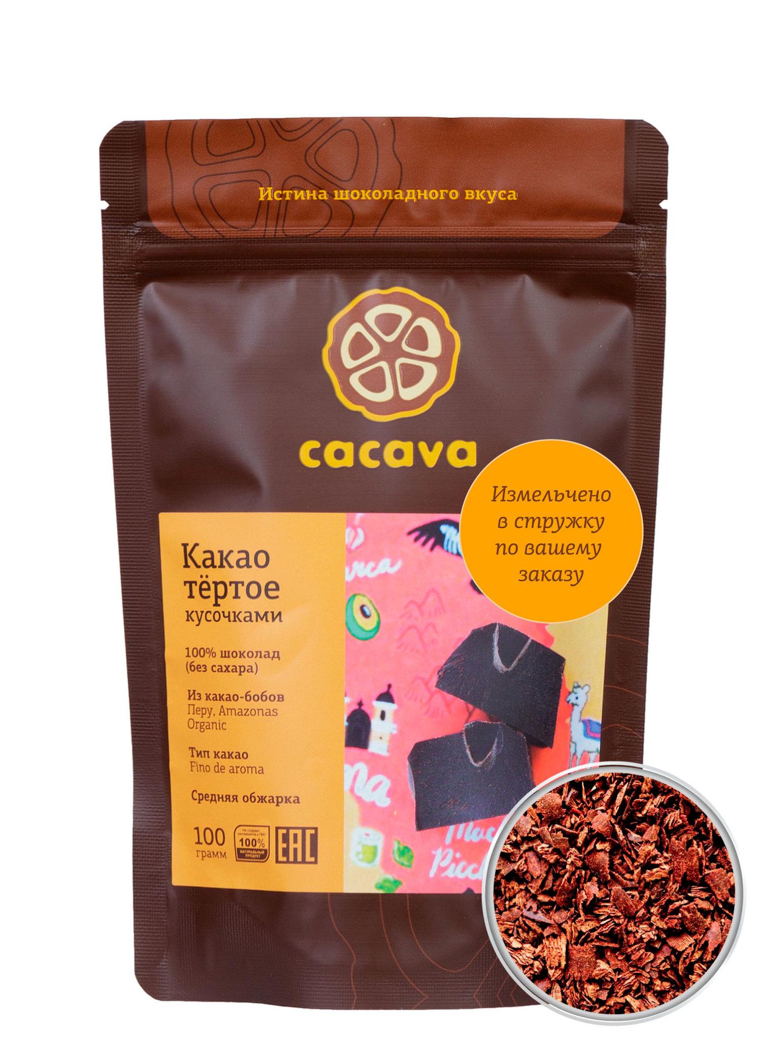 Какао тёртое в стружке (Перу, Amazonas), упаковка 100 грамм