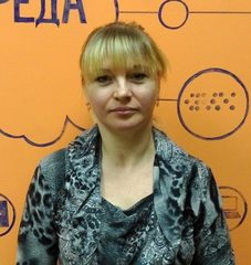 Лебедева Людмила Викторовна