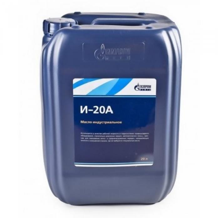 Gazpromneft И-20А Веретенное индустриальное масло