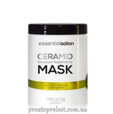 Profis Essential Salon Ceramid Mask - Маска для поврежденных волос