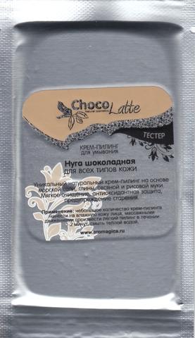 Тестер Крем-скраб для умывания ШОКОЛАДНАЯ НУГА очищение, антиоксидантная защита, 10g TM ChocoLatte