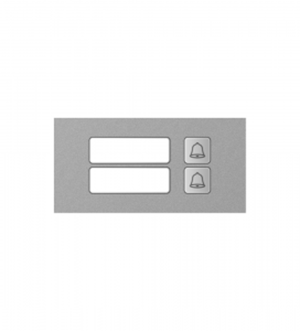 Дополнительный модуль на 2 кнопки TI-4308M/2