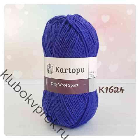 KARTOPU COZY WOOL SPORT K1624, Синий