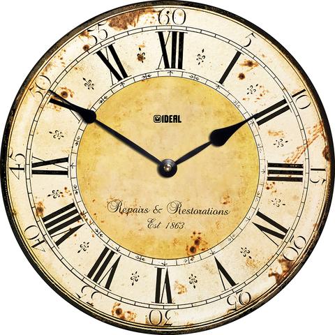 Часы настенные из МДФ 30 см