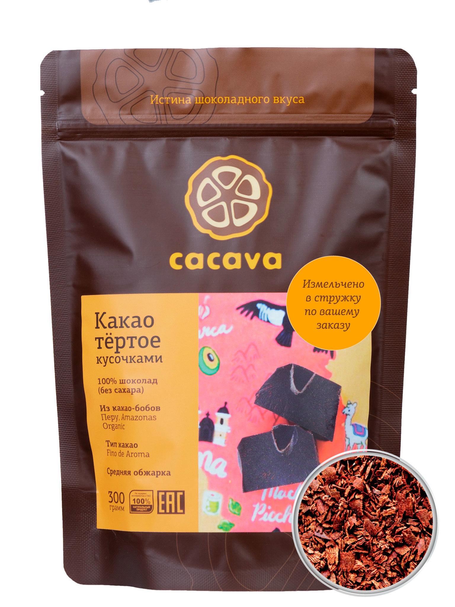 Какао тёртое в стружке (Перу, Amazonas), упаковка 300 грамм