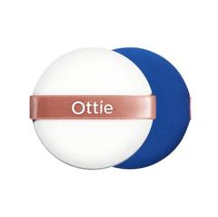 Ottie - Запасные пуфики для кушонов