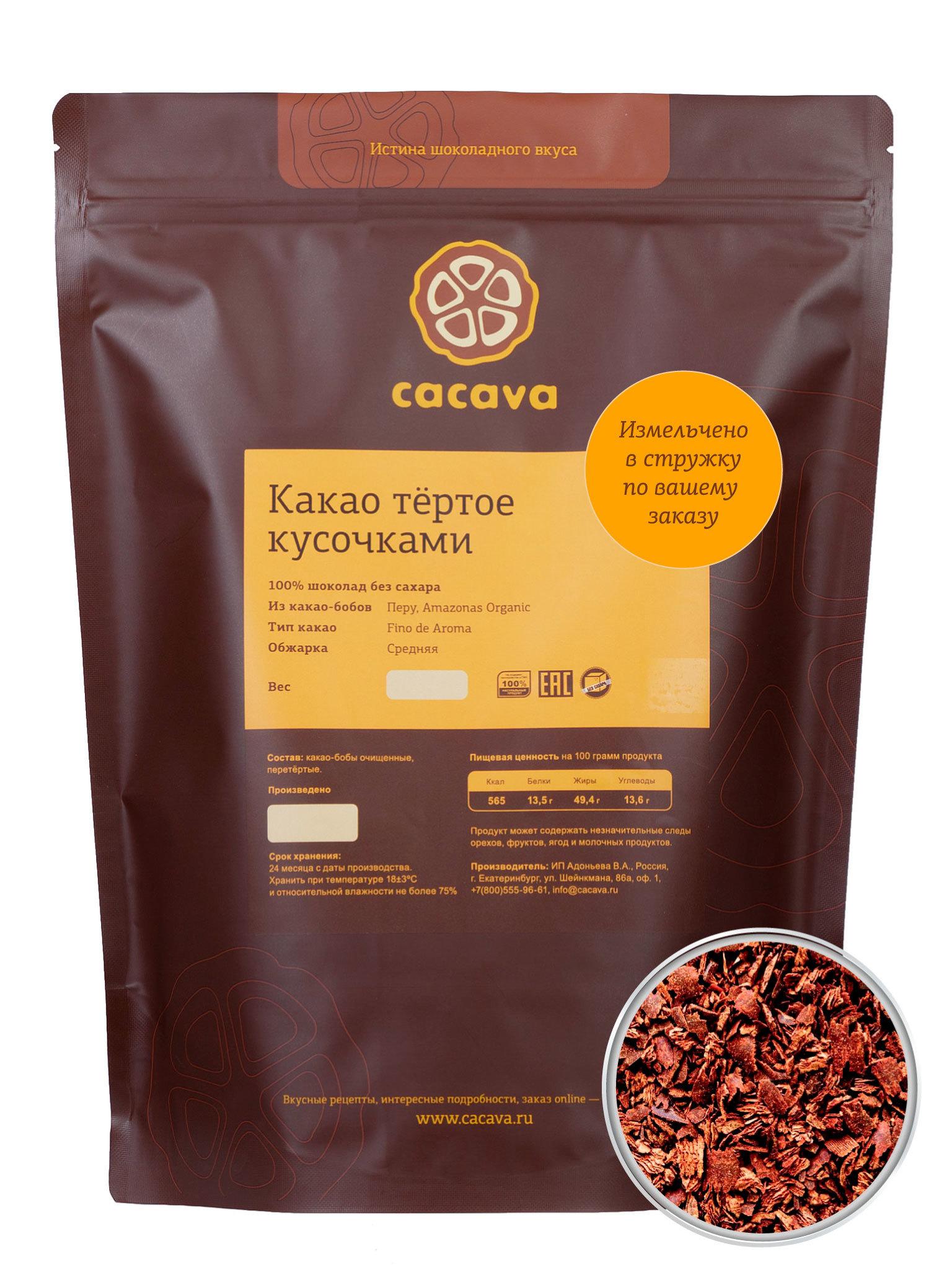 Какао тёртое в стружке (Перу, Amazonas), упаковка 1 кг