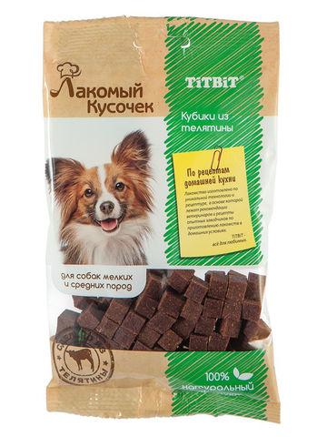 Titbit Лакомый кусочек Лакомство для собак кубики из телятины