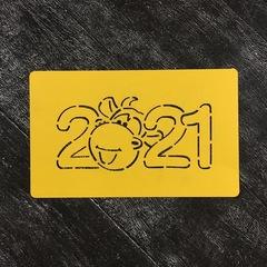2021 №6 Год быка