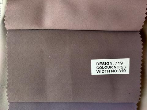 Портьерная ткань блэкаут однотонный люкс. Арт. Т-719-26