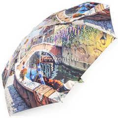 Женский мини зонт от дождя ТРАСТ «Водные каналы Венеции»