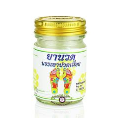 Специальный тайский бальзам для массажа стоп / Ya Nuad White Balm  For Foot 50 ml