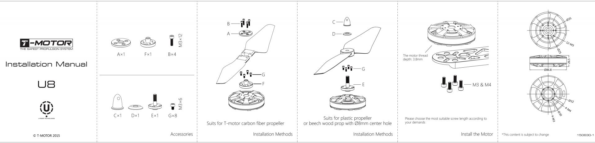 Инструкция по креплению мотора T-Motor U8 Pro KV135