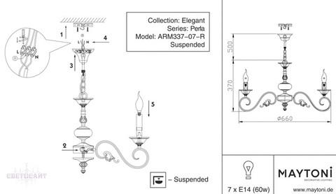 Люстра ARM337-07-R серии Perla