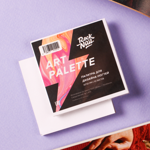 Палитра для дизайна ногтей RockNail Art Palette