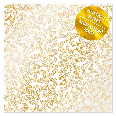 Ацетатный лист с фольгированием Golden Butterflies 30,5х30,5 см