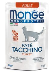 Паучи для кошек, Monge Cat Monoprotein Pouch, с индейкой
