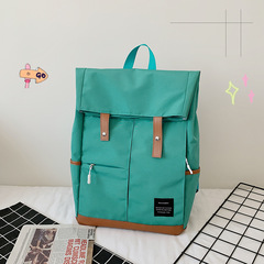 Çanta \ Bag \ Рюкзак Travel green