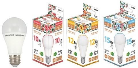 Лампа светодиодная НЛ-LED-A55-10 Вт-230 В-3000 К-Е27, (55х98 мм), Народная