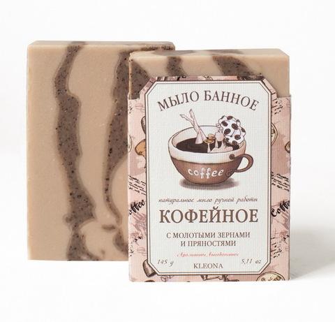 Мыло банное натуральное «Кофейное»