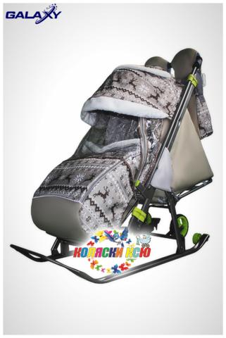 Санки коляска GALAXY KIDS 1-1 PLUS «скандинавская ночь»