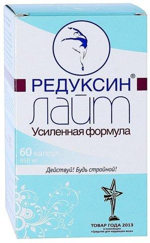 РЕДУКСИН-ЛАЙТ УСИЛЕННАЯ ФОРМУЛА N30 КАПС